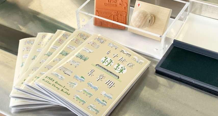 台中捷運官方APP今起上線 免費下載送限量綠線集章冊