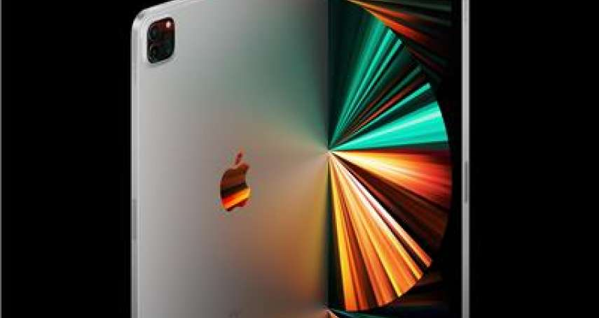 這3檔蘋概股受災?彭博:MiniLED螢幕供應商良率欠佳,高階iPad Pro出貨可能拖延