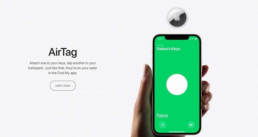 Apple發表會登場!蘋果新配件藍芽追蹤器「AirTag亮相」,健忘果迷不再怕搞丟東西