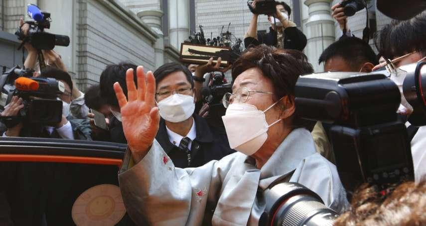慰安婦阿嬤這次沒能說服法院:南韓慰安婦第二起對日索賠訴訟,遭首爾中央地方法院駁回