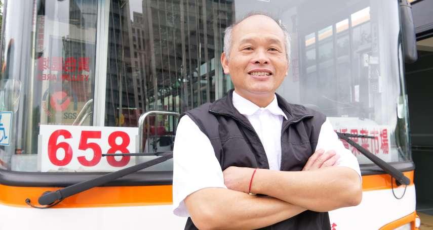 新北模範公車、計程車駕駛員   是乘客心中安全守護神