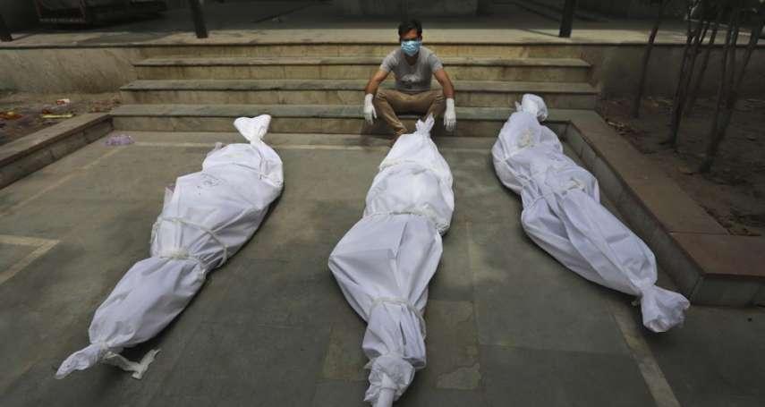 「整個崩潰了…」墮入新冠地獄的印度:單日確診數由1萬激增至31萬,究竟發生什麼事?