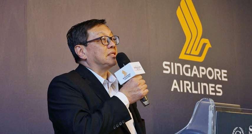 4月起台北往返新加坡每周10班機 新航:台人新冠檢測陰性入境免隔離