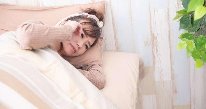 睡前吃什麼,決定你能不能整夜好眠!營養師推薦10大助眠食物,一覺到天亮再也不是難事