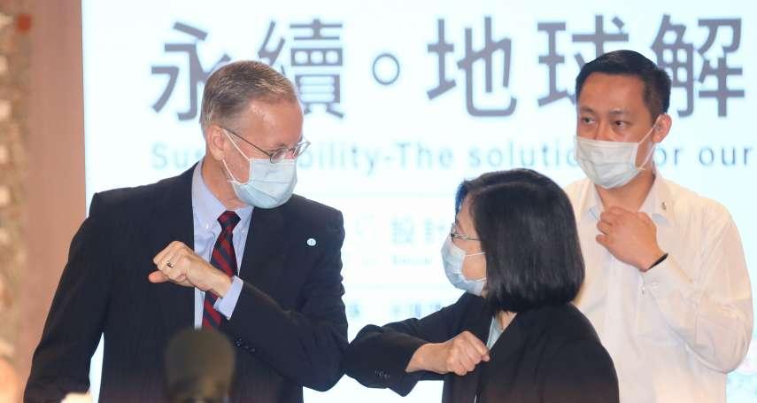 世界地球日》蔡英文:台灣朝淨零排放目標前進 酈英傑:攜手合作找出創新解決之道