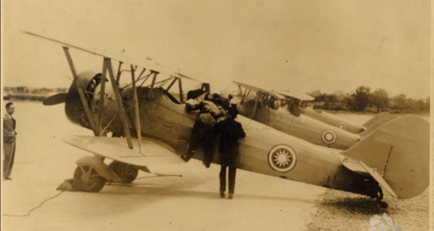 許劍虹觀點:戰後國府空軍對「敵偽」人員的運用