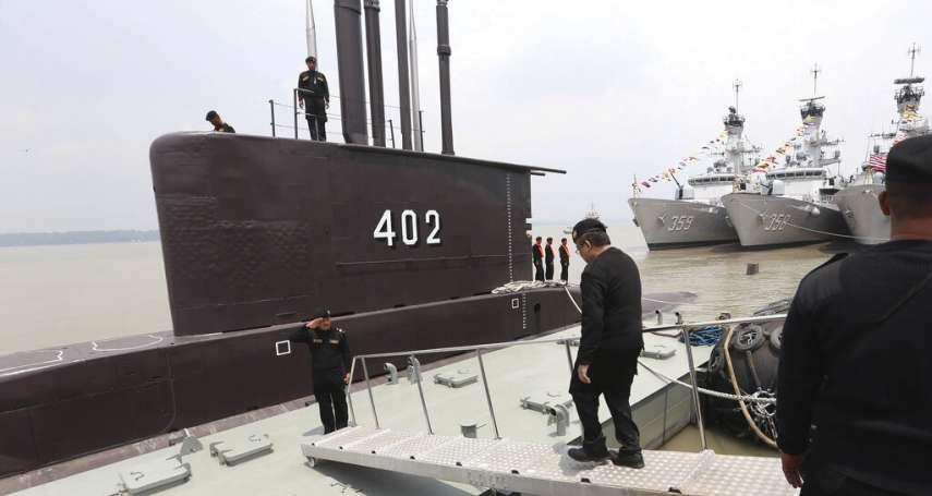 悲慘!印尼失聯潛艦找到了:沉入838公尺深處,53名官兵全數罹難