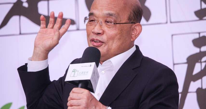 陳淞山觀點:「蘇貞昌獨大」的民進黨政權發展危機