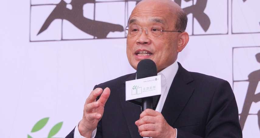 汪葛雷觀點:蘇貞昌已成蔡政府換不掉的「重擔」