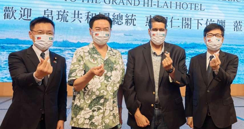 獨家》浮潛成帛琉通   陳其邁願代言救帛琉旅遊泡泡