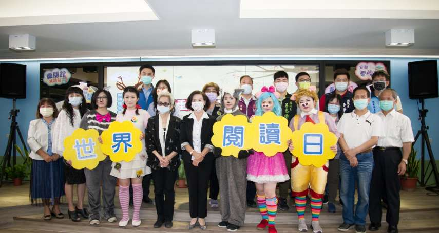 學校社區共讀站  宜蘭縣政府推動閱讀教育