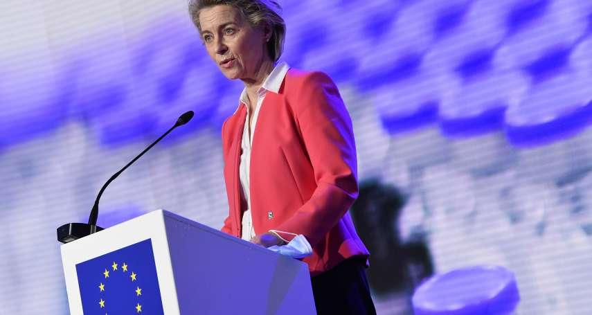 歐洲議會將表決歐盟「疫苗護照」 最快6月可上路
