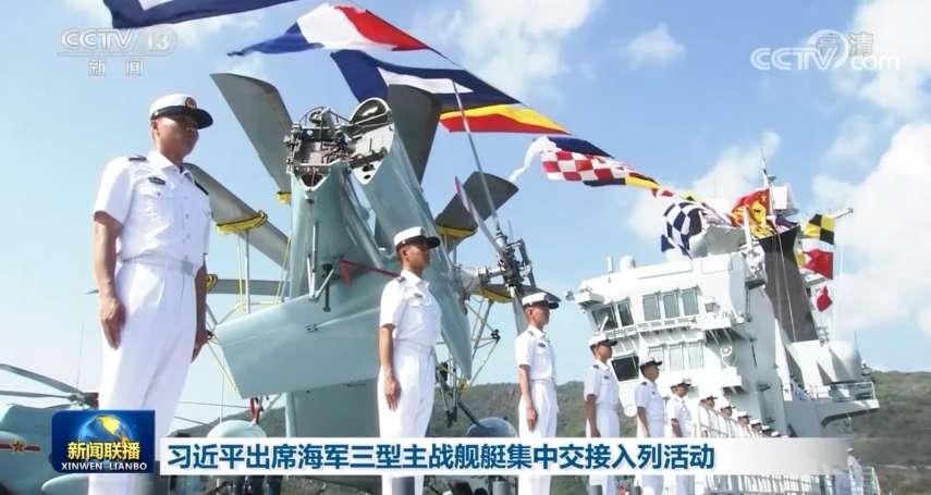新型兩棲攻擊艦「海南艦」入列,解放軍劍指何方?分析:為了侵攻台灣!「半年下水一艘」的造艦速度更須關注