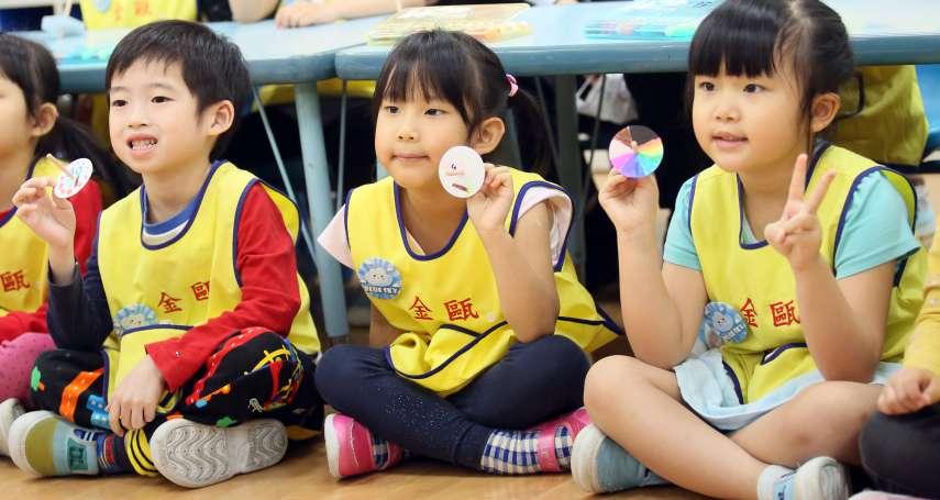 孩子的黃金發育期怎麼吃最營養?醫師曝6大飲食攻略,打造不發病的健康體質