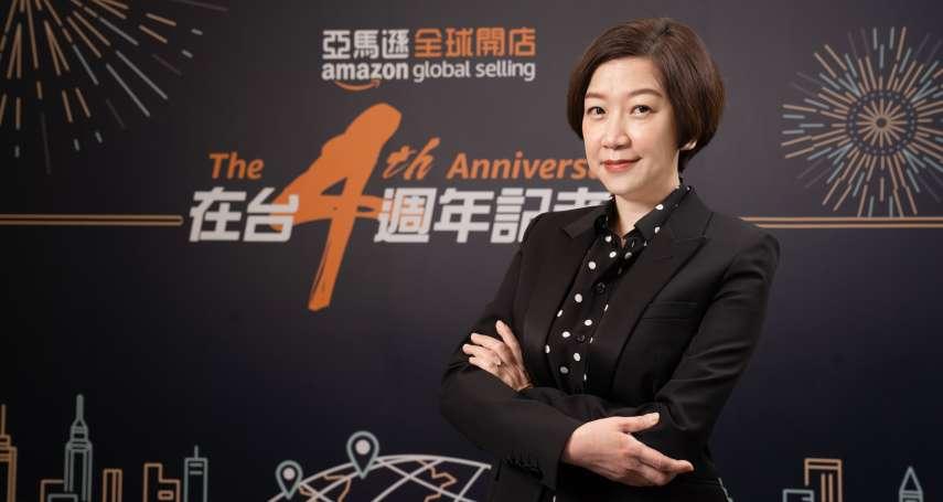 亞馬遜全球開店在台四週年 首度公布台灣出口跨境電商發展趨勢