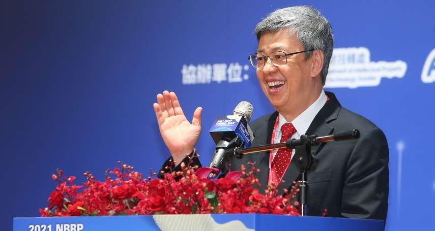 風評:平平都是前副總統,連戰、陳建仁處境差很大