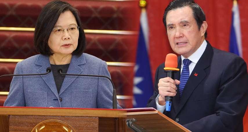蕭旭岑觀點:馬總統幫蔡總統回歸現狀