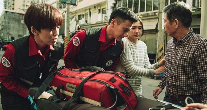 影評/Netflix台劇《火神的眼淚》揭消防員勇闖火場背後辛酸!面對生離死別的驚險過程讓人淚崩