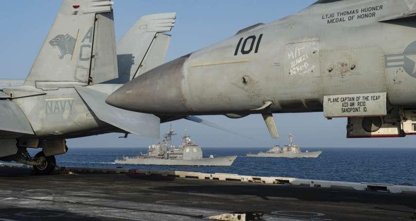 《日經》解密「共軍6年內動手」最大原因:美軍艦艇將有退役潮,戰力缺口恐讓台灣陷入危機