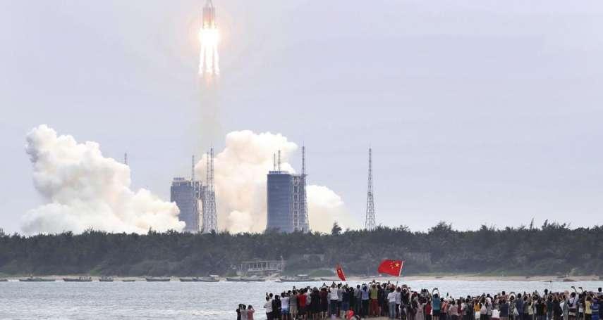 中國成功發射太空站:國際太空站退役後,北京將一枝獨秀、促使全球太空合作時代終結?