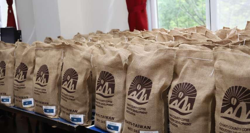 阿里山莊園咖啡媒合會 現場喊出43萬高價賣出
