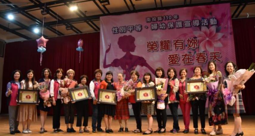 投縣婦女會性平及婦幼宣導活動 表揚模範婆媳
