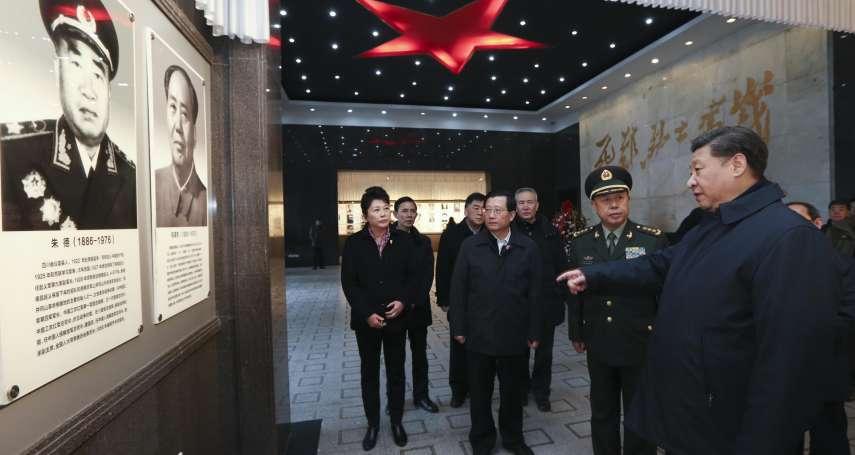 孫慶餘專欄:中共的民主理想還在嗎?