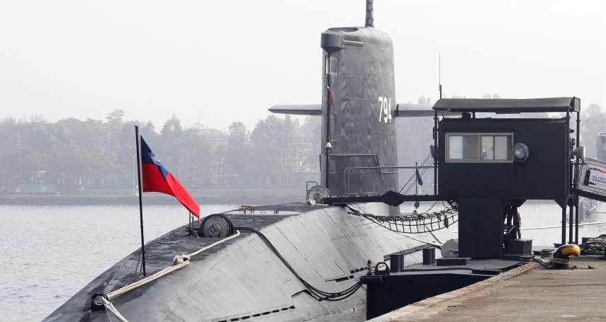 「博物館級潛艦」出事得靠80歲救難艦?國艦國造為水下救難點上光明燈