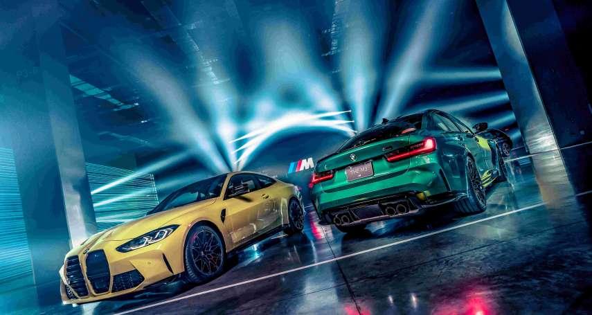 全新BMW M3 Competition / M4 Competition 無所畏懼最強街頭野獸  狂傲上市