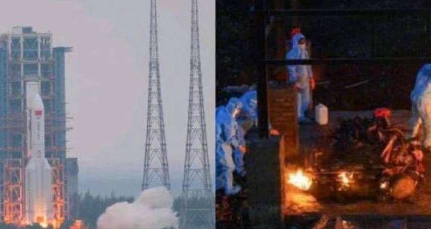 中國官媒貼射火箭對比印度燒屍體圖挨批 環時總編:不應該這樣博流量