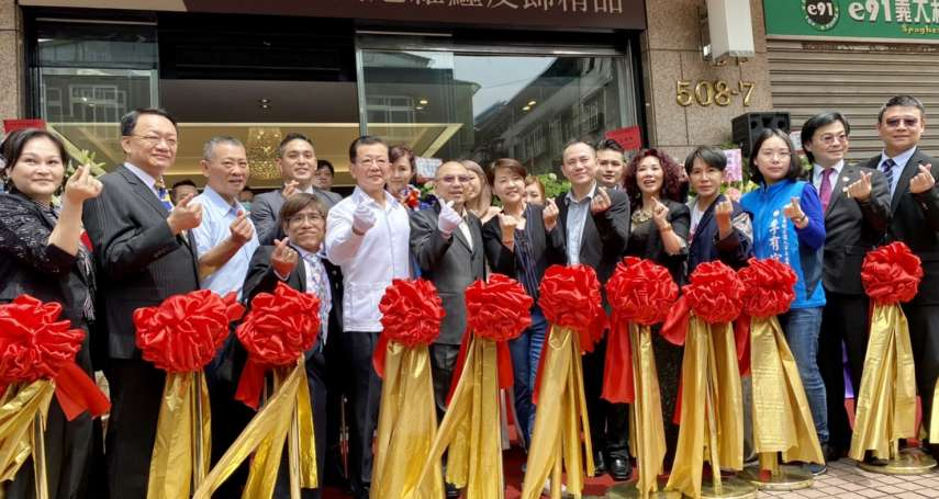 國際十多年有成 展現奢華精品工藝信義旗艦店開幕