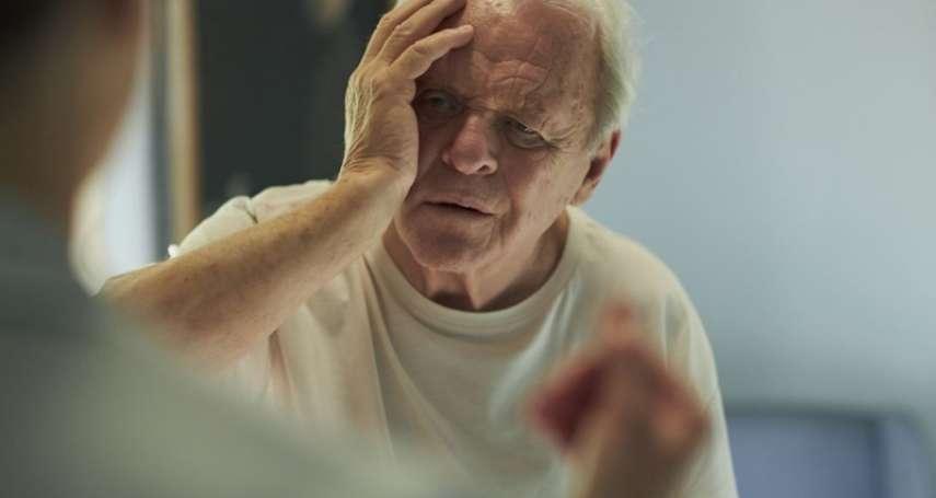 影評/奧斯卡《父親》揭失智症最無能為力心境,比死亡更駭人的是毫無意義的生活