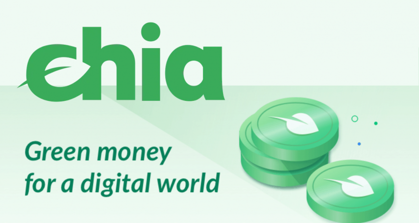 奇亞幣最近很熱門,但它真的有價值嗎?