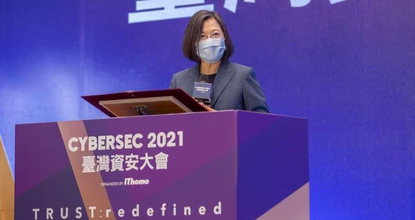 證實台灣是國際資安第一線練兵場 蔡英文:進階推資安即國安2.0戰略