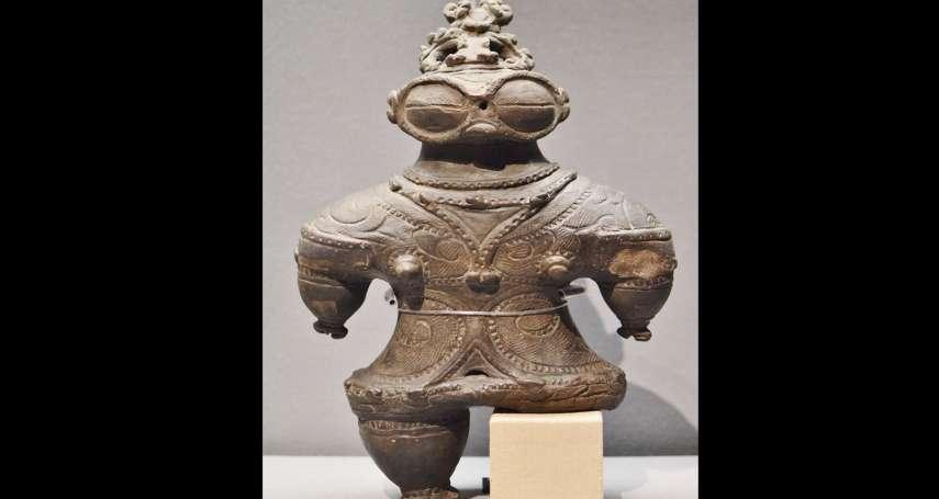繩文時代著名古物「土偶」其實不是人?!人類學者提出新假說:原型可能是植物或貝類