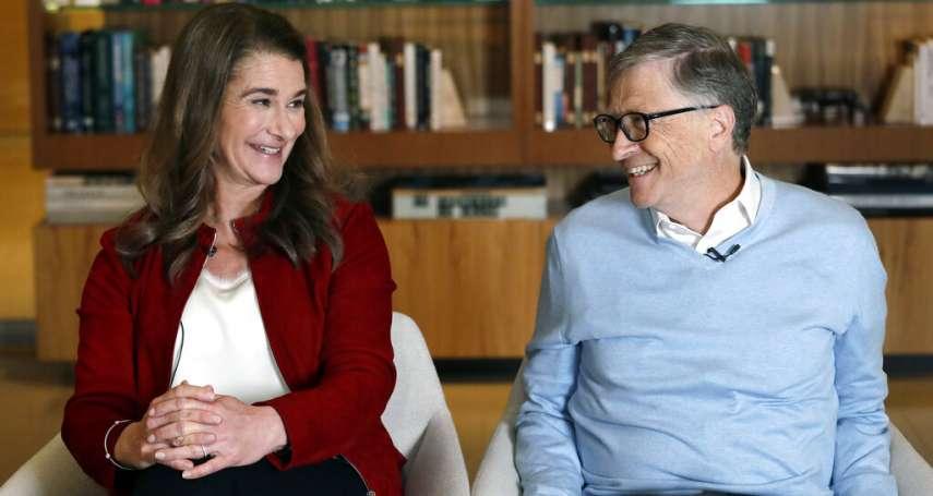 比爾蓋茲宣布離婚!微軟創辦人與妻子梅琳達離異,兩人結縭27年共創3.5兆財富
