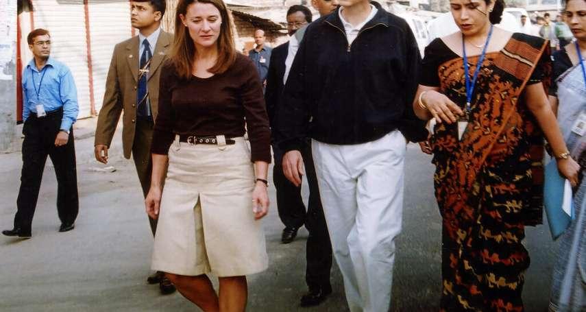 華爾街日報》比爾蓋茲20年前出軌事件遭調查!疑是辭去微軟董事會和離婚導火線