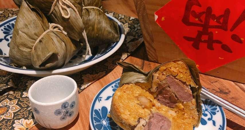 絕對粽意的美味 連17年推牛肉咖哩粽