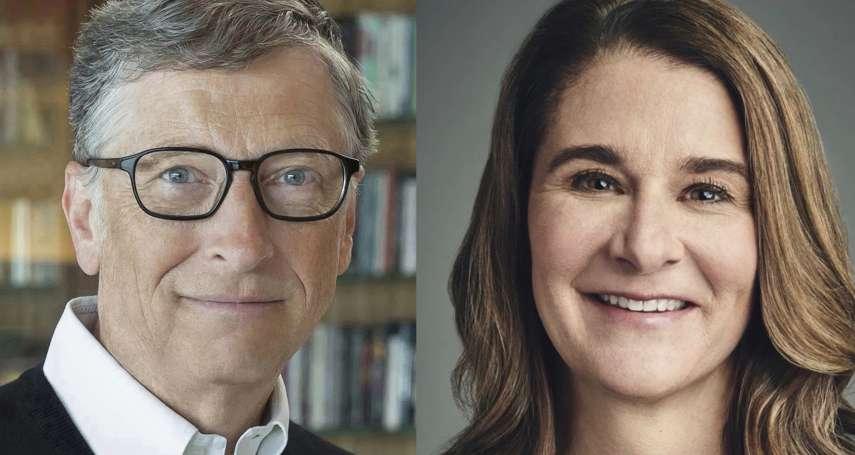 比爾蓋茲離婚申請書曝光:「這段婚姻已無可挽回地破裂了」,梅琳達請求法院分割財產