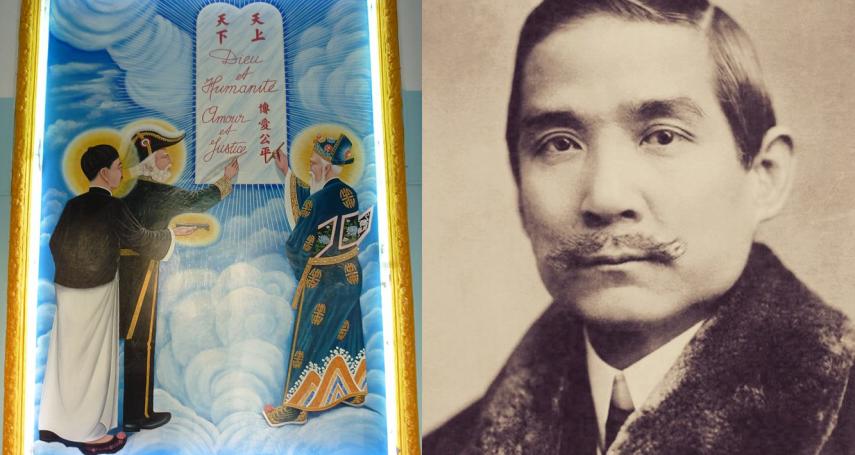 國父成仙變神明!揭越南最奇葩宗教:連聖女貞德、莎士比亞、邱吉爾都膜拜