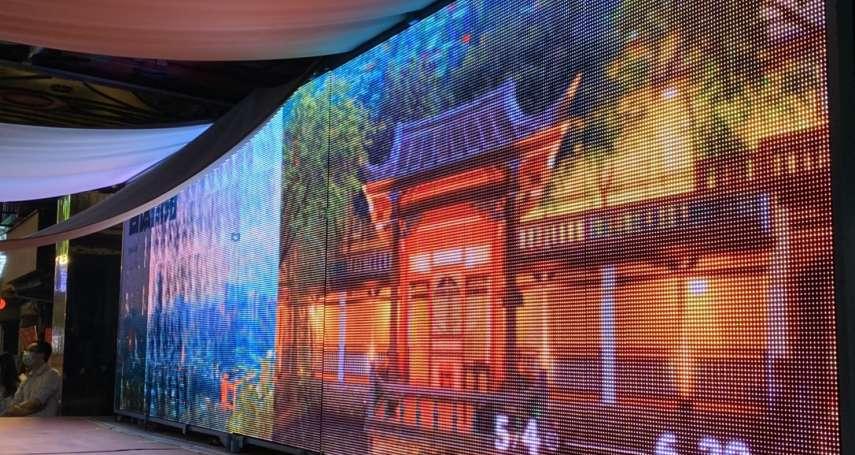 太精彩!新北首創移動式裝置藝術為地方慶典傳遞在地故事