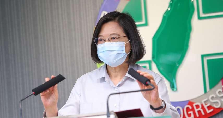觀點投書:台灣是民主國家嗎?