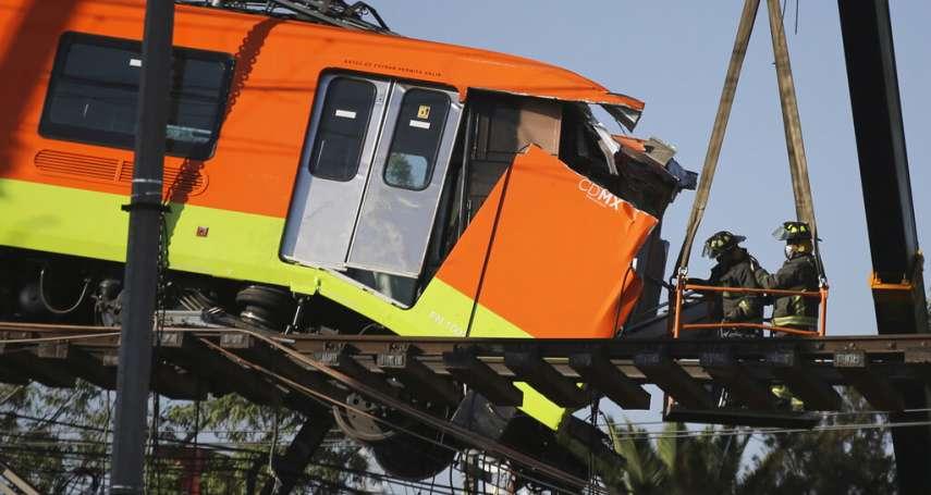 「墨西哥城捷運倒塌,只是一場預料中的悲劇」官商勾結、設計不良、政府失能,讓數十名乘客從高架墜落身亡