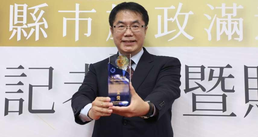 台南市長黃偉哲勇奪五金  施政滿意度達76.4%