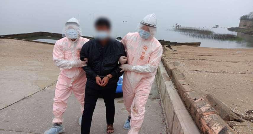 又來了!5天內第2名中國偷渡客現蹤 隨身帶豬肉水餃立即遭銷毀