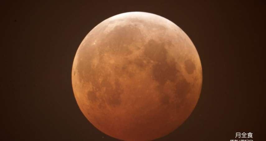 「最大滿月」又逢血紅「月全食」5/26登場,最佳觀賞時間點曝光