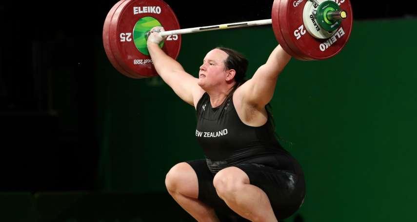 歷史第一人!紐西蘭跨性別舉重女將有望參加奧運 資格引發激辯
