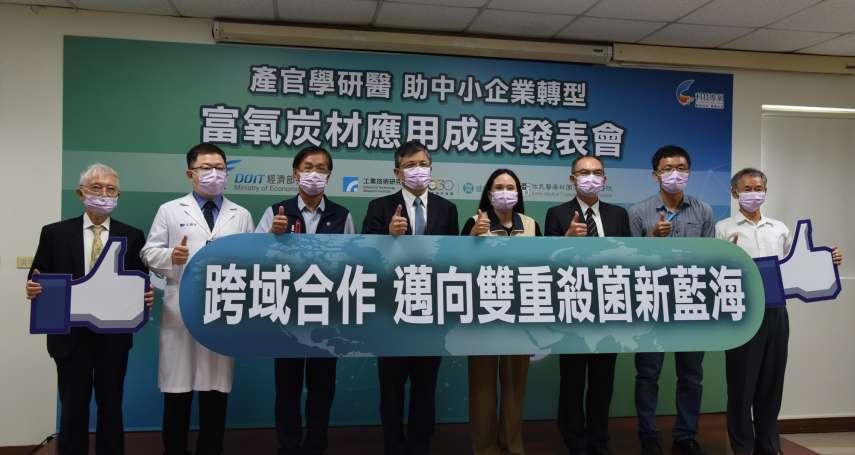 廢棄農材化身醫療設備? 稻殼、龍眼殼可除臭氧又抗菌