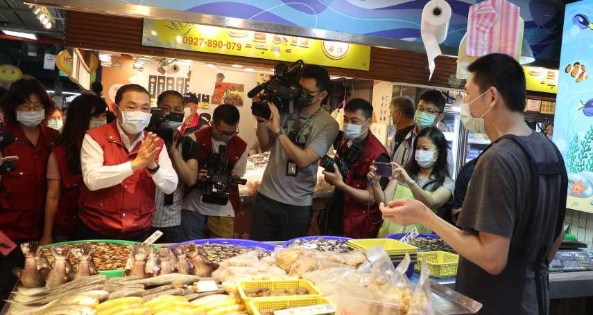 侯友宜視察永和永安市場 落實出入口管制、攤商及民眾需佩戴口罩