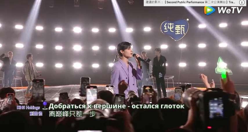 利路修:俄羅斯「懶蟲」模特兒如何成為中國的「喪文化」偶像